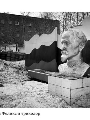 Про город Кемерово. Фотограф из Кемерово Алексей Поселенов