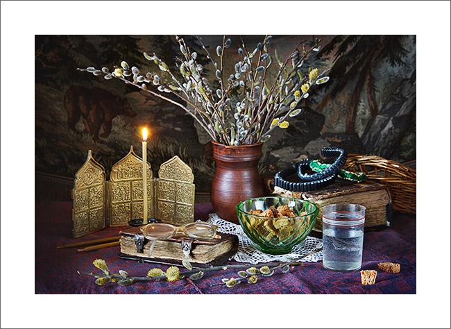 Вербное воскресенье - Вход Господень во Иеросолим